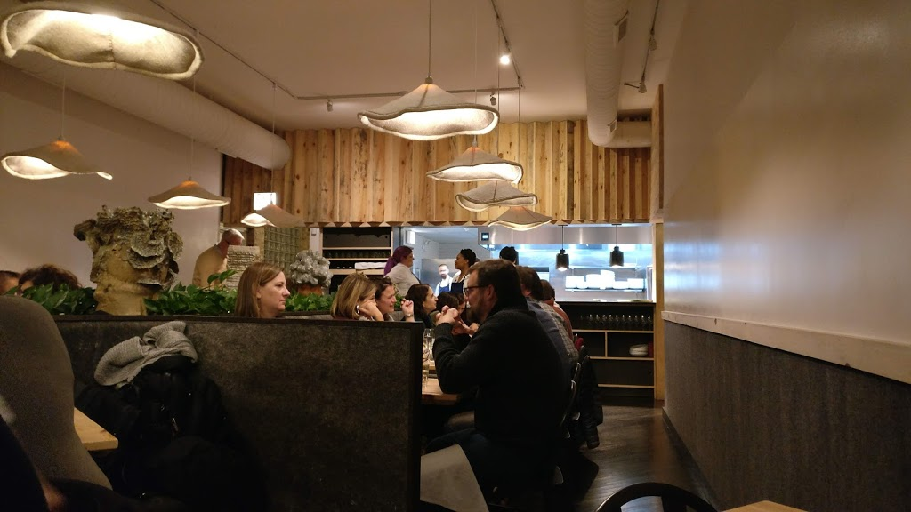 Wherewithall - restaurant  | Photo 1 of 10 | Address: 3472 N Elston Ave, Chicago, IL 60618, USA | Phone: (773) 692-2192