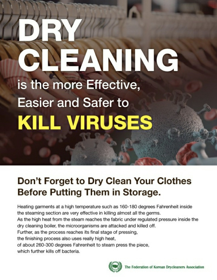 M-K Cleaners - laundry  | Photo 2 of 2 | Address: 4948 W Madison St, Chicago, IL 60644, USA | Phone: (773) 626-7000